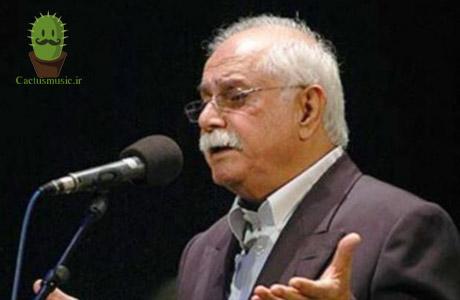 مسعودی - دانلود آهنگهای ناصر مسعودی