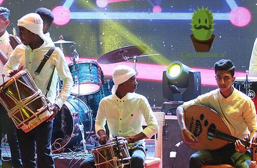 موسیقی کیکنگ - جشنواره موسیقی کیکنگ در هرمزگان برگزار می شود