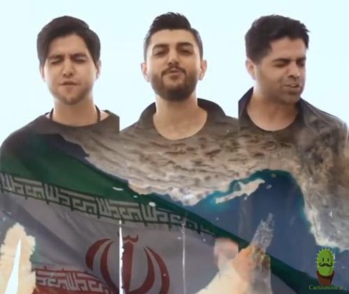 آهنگ خلیج فارس