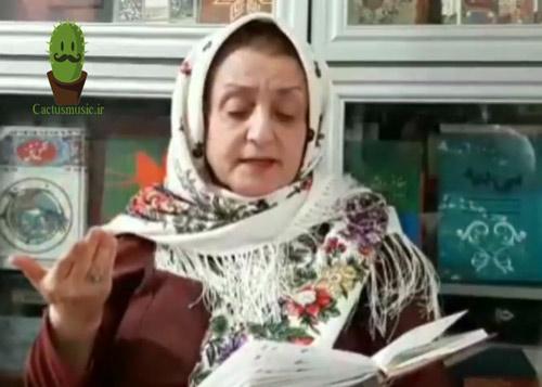 شعر گیلکی زهرا علیزاده