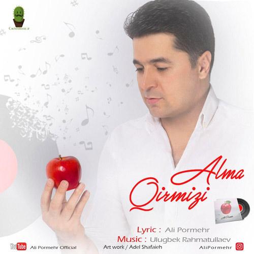 آلما از علی پرمهر - دانلود آهنگ قیرمیزی آلما از علی پرمهر