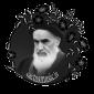 دانلود آهنگ های رحلت امام خمینی