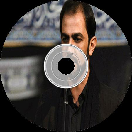 بوشهری ایمان میرشکاری - دانلود مداحی بوشهری ایمان میرشکاری به من نظر نداری
