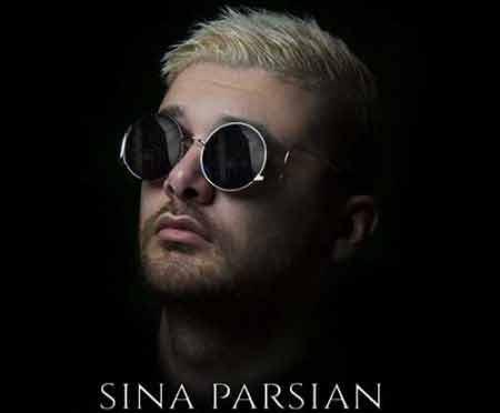 گاه از سینا پارسیان - دانلود آهنگتکیه گاه از سینا پارسیان