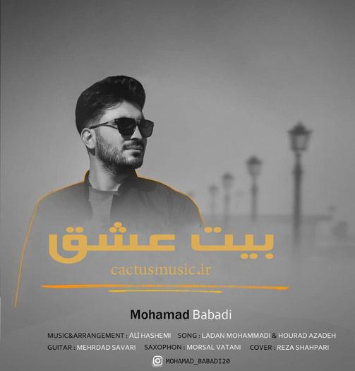 عشق از محمد بابادی - دانلود آهنگ بیت عشق از محمد بابادی