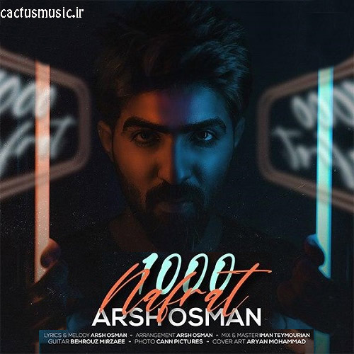 نفرت از آرش عثمان - دانلود آهنگ ۱۰۰۰ نفرت از آرش عثمان