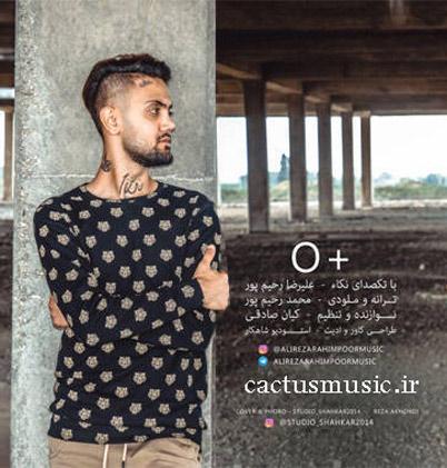 o+ از علیرضا رحیم پور