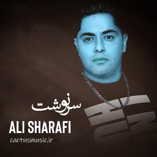 از علی شرفی - دانلود آهنگ سرنوشت از علی شرفی