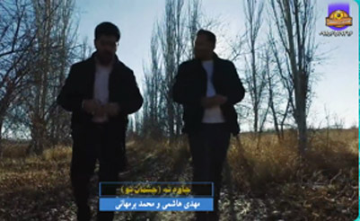 چاوه ته از محمد برمهانی و مهدی هاشمی