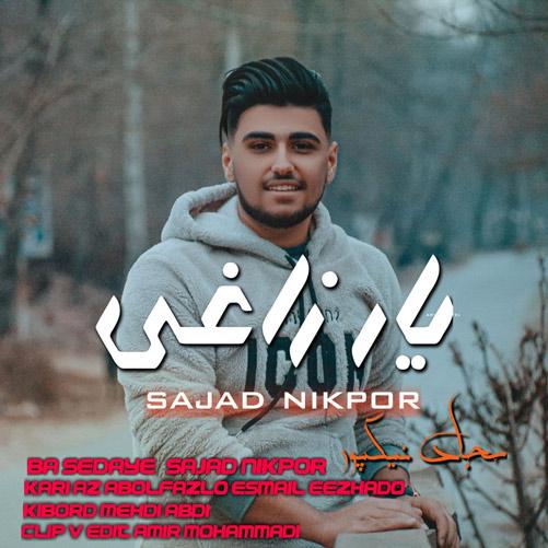 زاغی از سجاد نیکپور - دانلود آهنگ یار زاغی از سجاد نیکپور