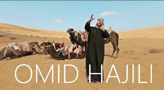 سلام علیکم از امید حاجیلی