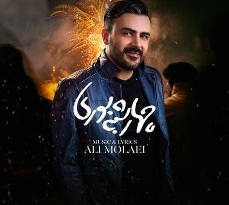 چهارشنبه سوری از علی مولایی