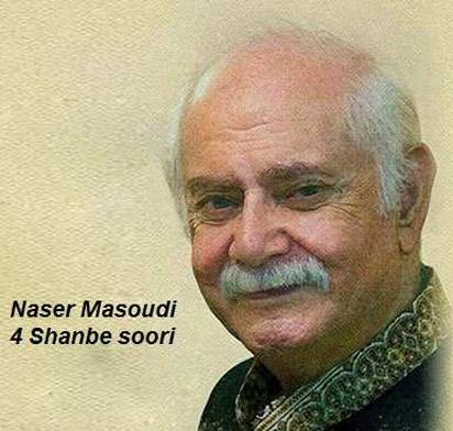چهارشنبه سوری از ناصر مسعودی
