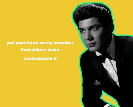 آهنگ put your head on my shoulder