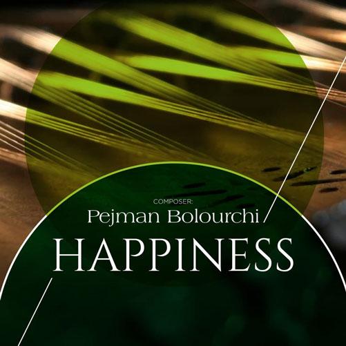 از پژمان بلورچی - دانلود آهنگ شادیانه از پژمان بلورچی