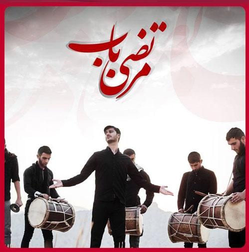 برای ایران از مرتضی باب