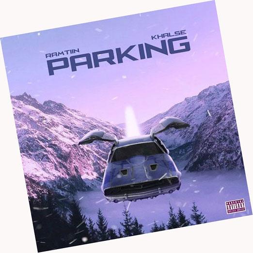 پارکینگ رامتین و سپهر خلسه